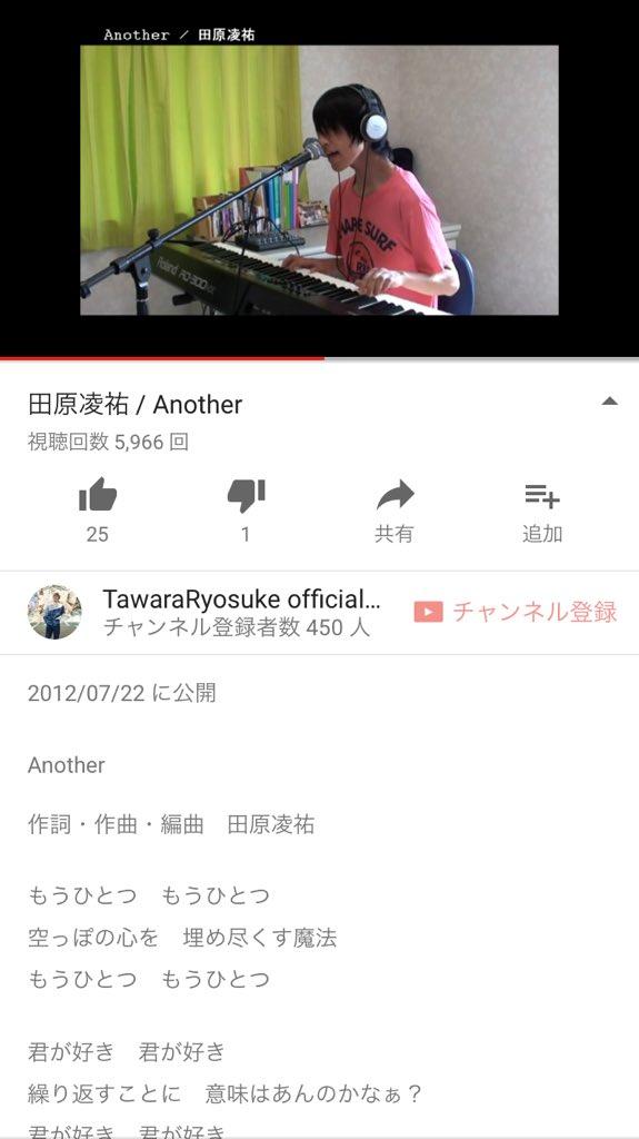 f:id:TawaraRyosuke:20170725215928j:plain