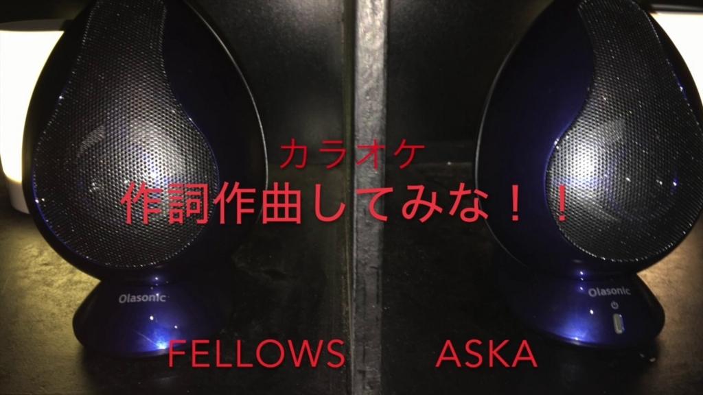 f:id:TawaraRyosuke:20170811234311j:plain