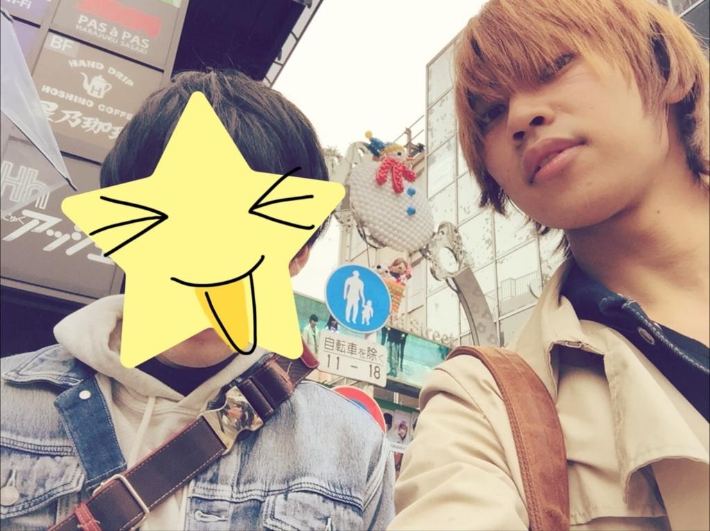 f:id:TawaraRyosuke:20180323113824j:plain
