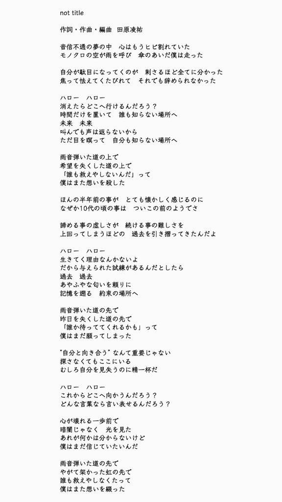 f:id:TawaraRyosuke:20180621171626j:plain