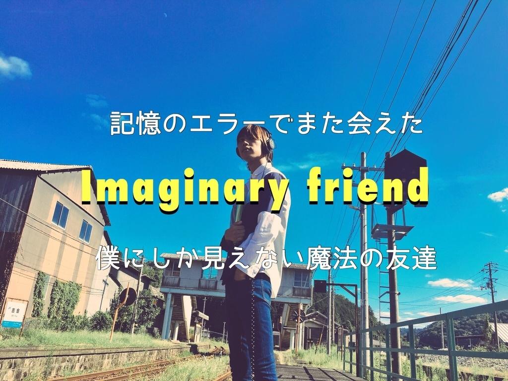 f:id:TawaraRyosuke:20180911190824j:plain