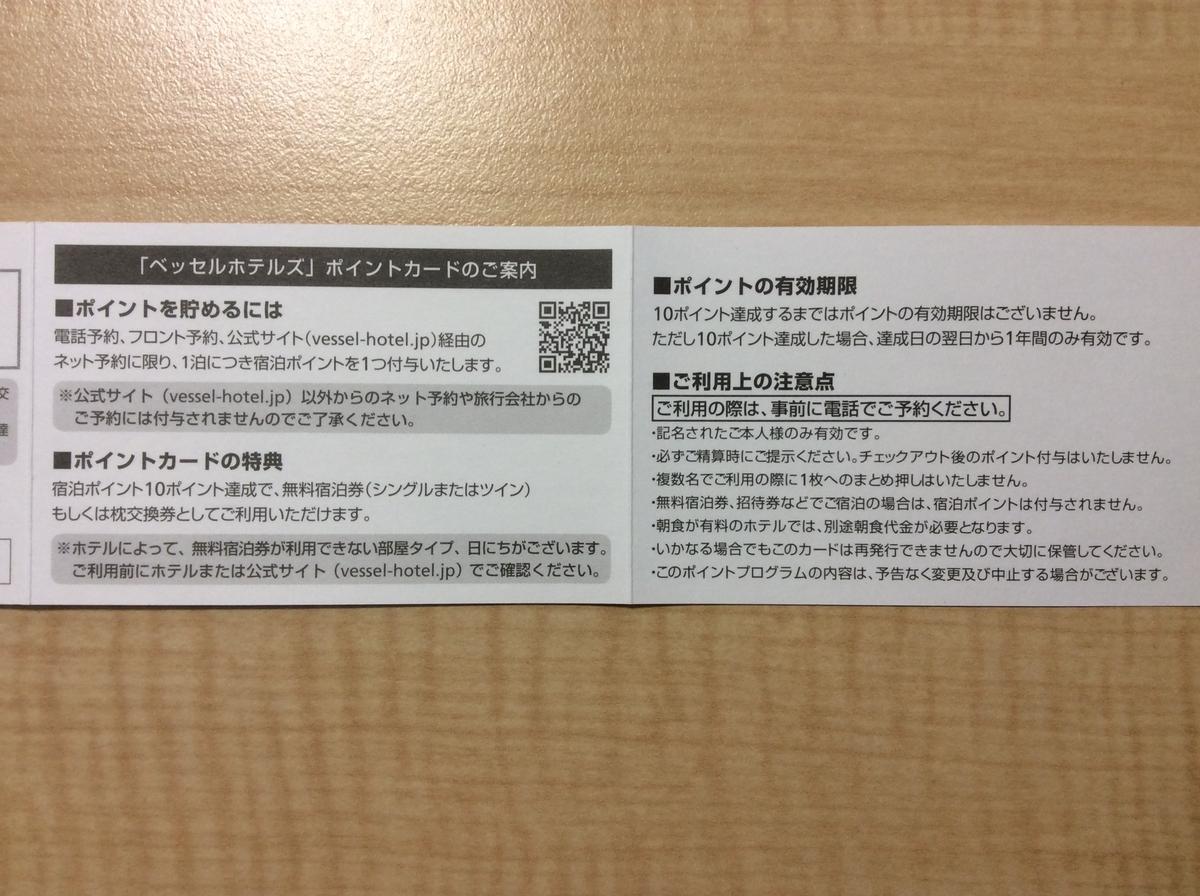 f:id:TaxLab:20200202123551j:plain