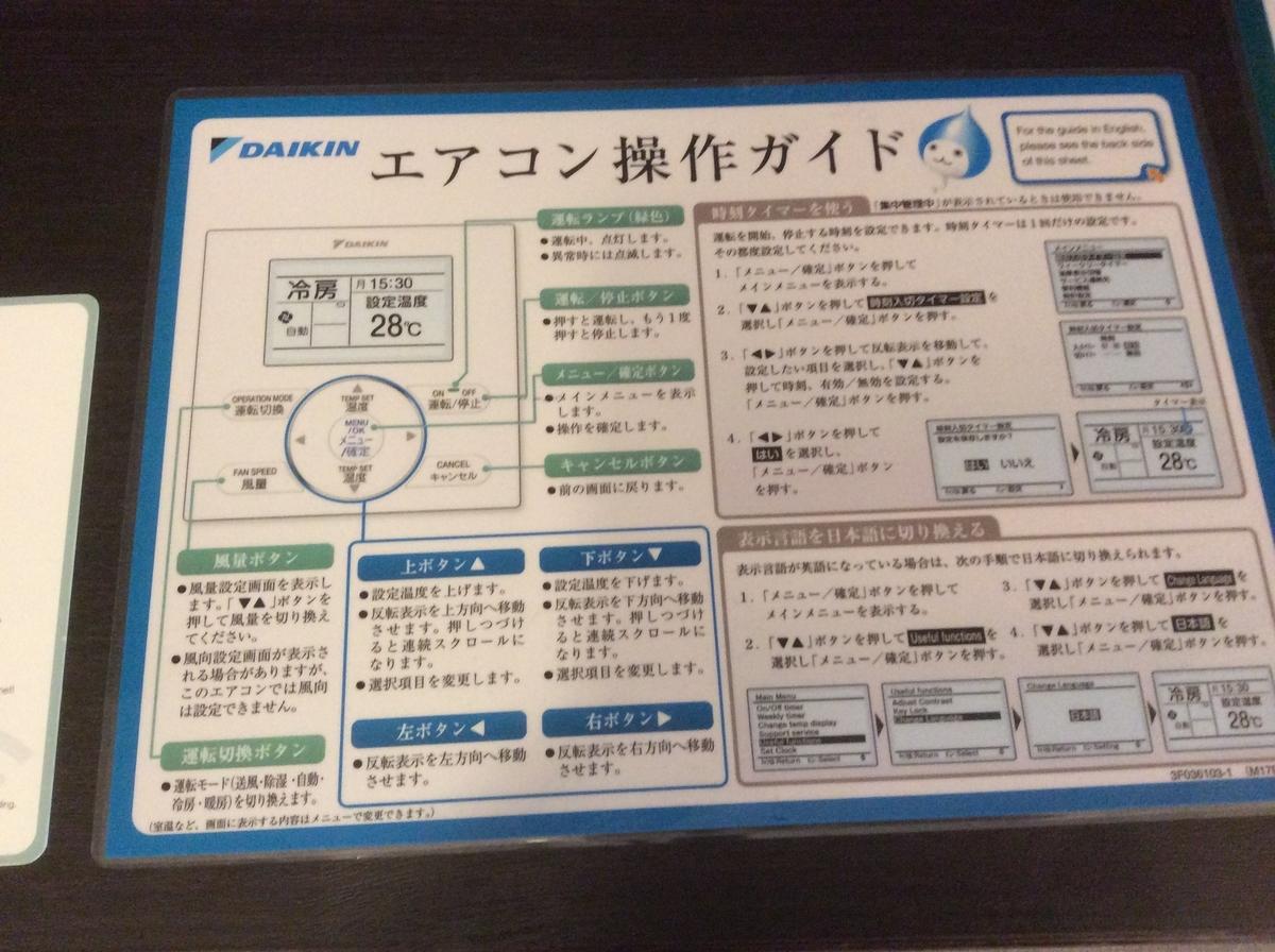 f:id:TaxLab:20201201163617j:plain