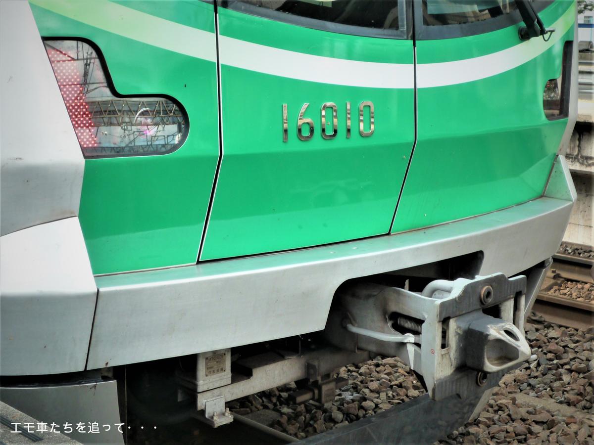 f:id:Tc203-107:20120916143146j:plain