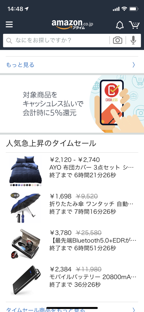 f:id:Tcashless:20191001171928p:plain