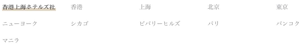 f:id:Tcashless:20200112165522p:plain