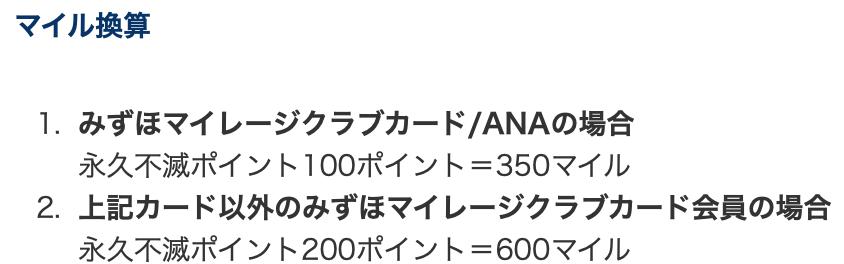 f:id:Tcashless:20200130205349p:plain