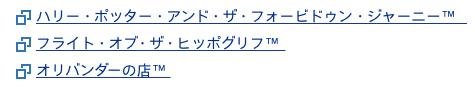 f:id:Tcashless:20210218224022p:plain