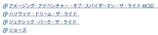 f:id:Tcashless:20210218224109p:plain