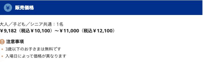 f:id:Tcashless:20210218224421p:plain