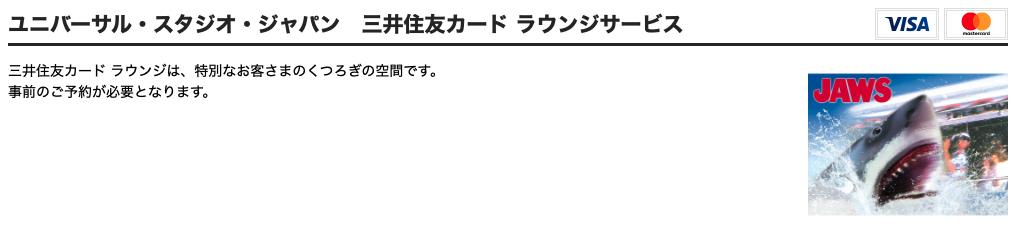 f:id:Tcashless:20210218230927p:plain