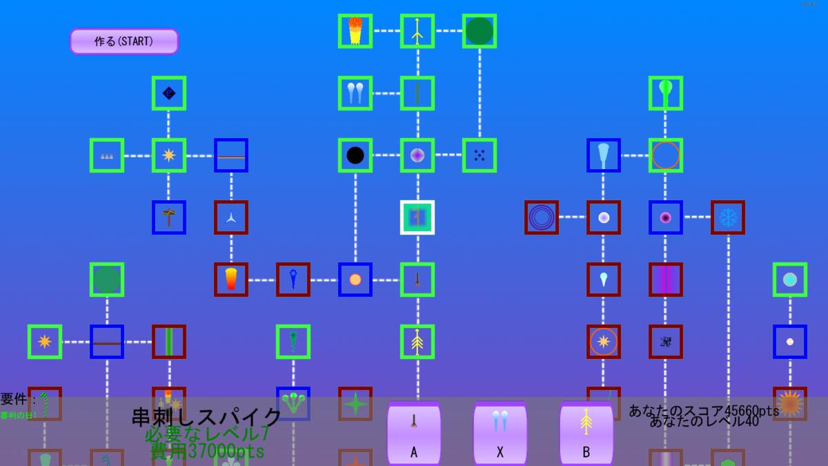 f:id:Tea_Wind:20210509162636p:plain
