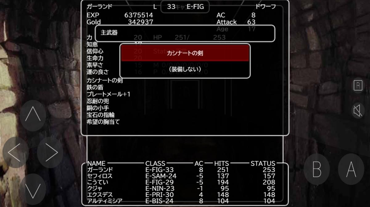 f:id:Tea_Wind:20210621195224j:plain