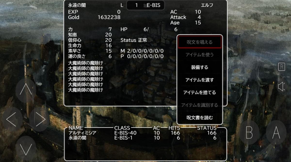 f:id:Tea_Wind:20210622223758j:plain