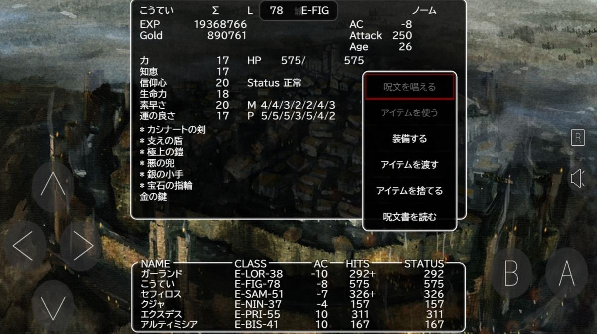 f:id:Tea_Wind:20210622224139j:plain