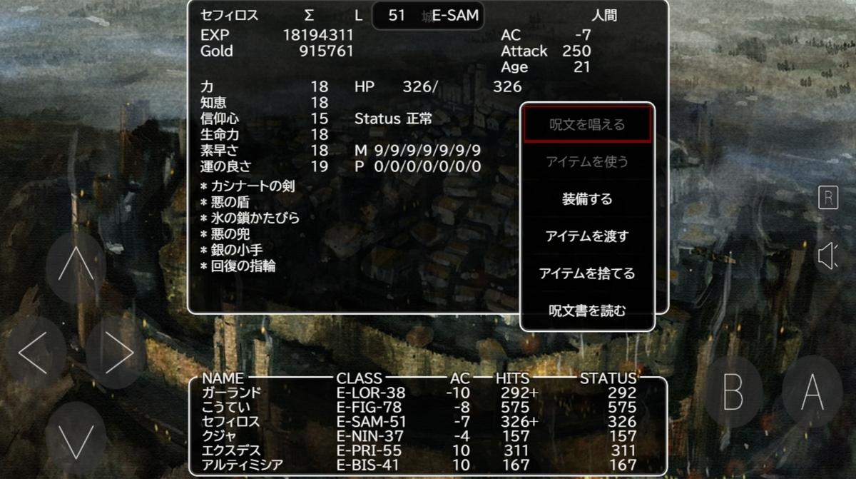 f:id:Tea_Wind:20210622224353j:plain