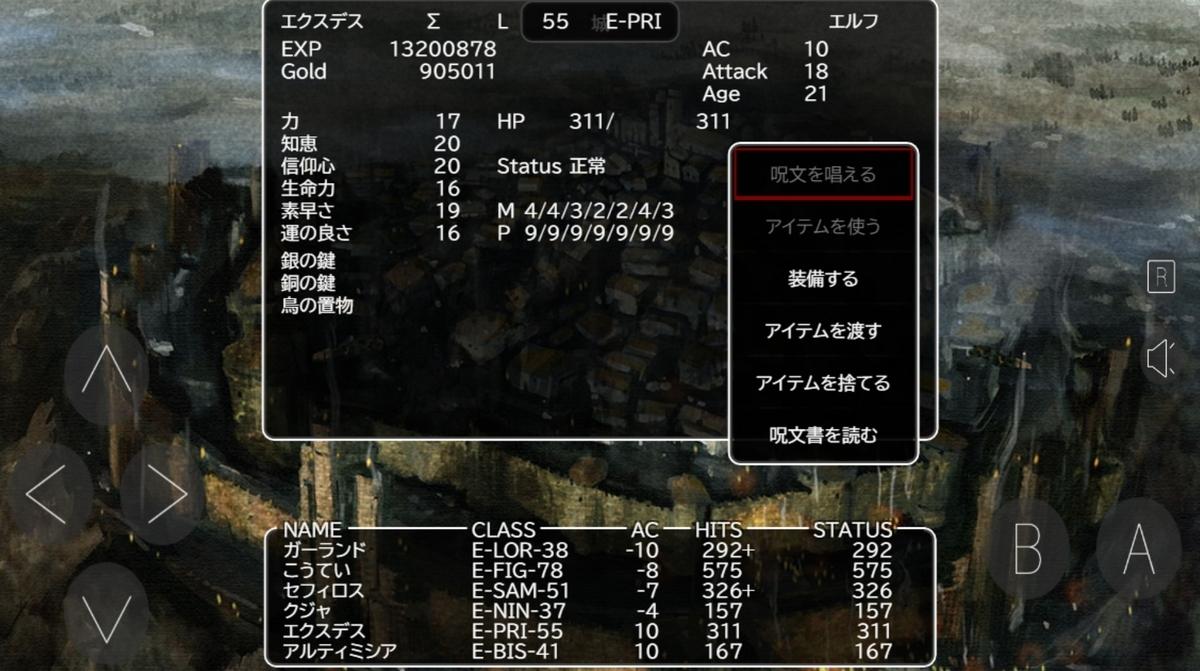 f:id:Tea_Wind:20210622224738j:plain