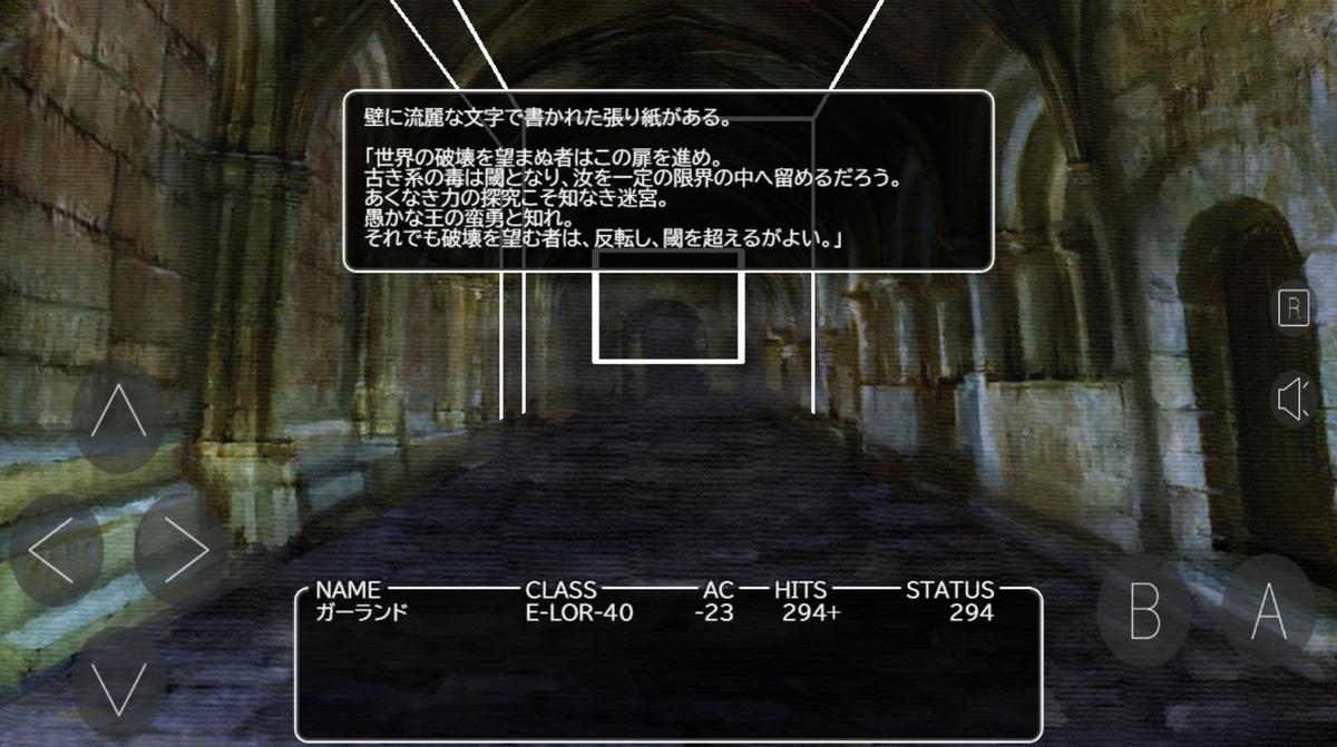 f:id:Tea_Wind:20210623222522j:plain
