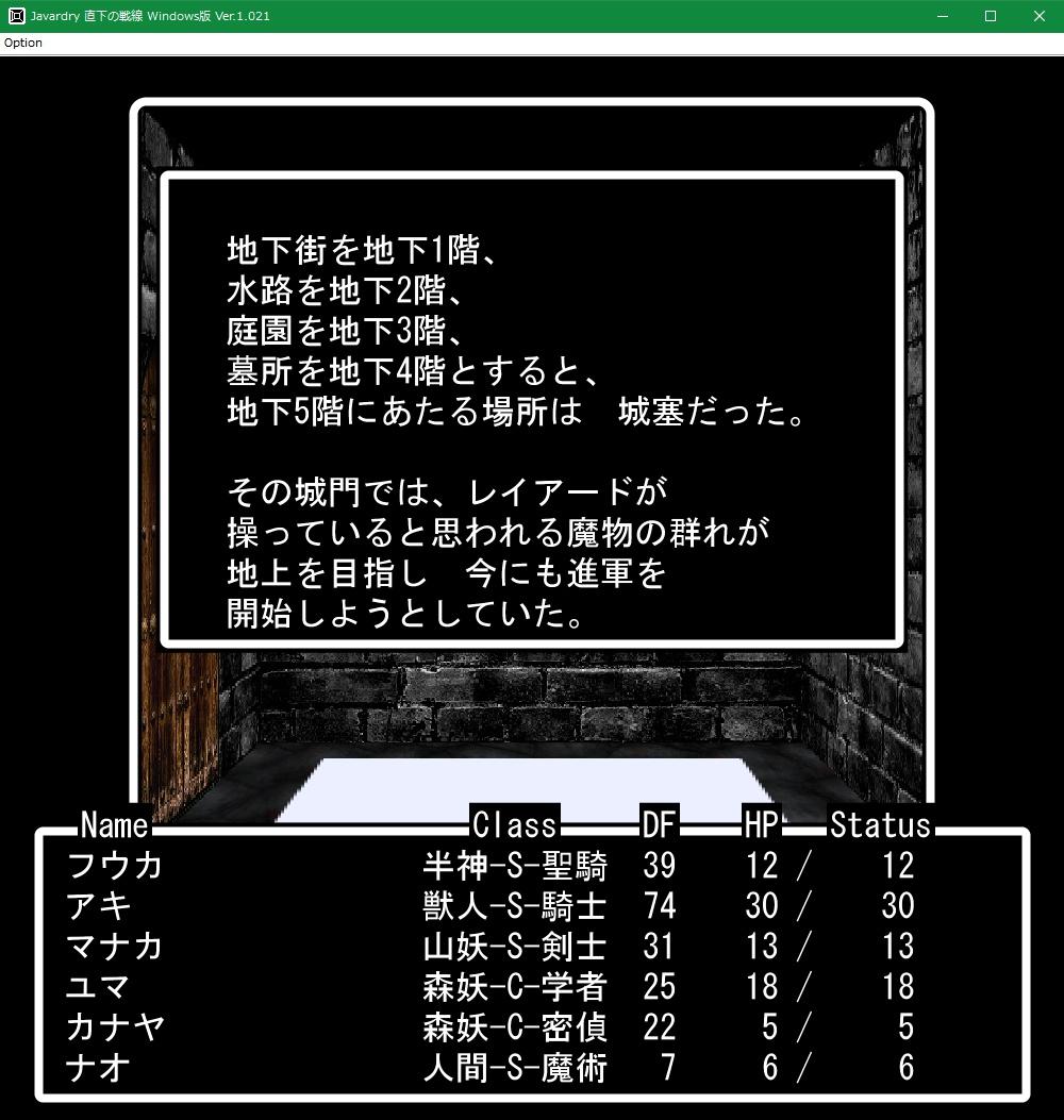 f:id:Tea_Wind:20210625225056j:plain