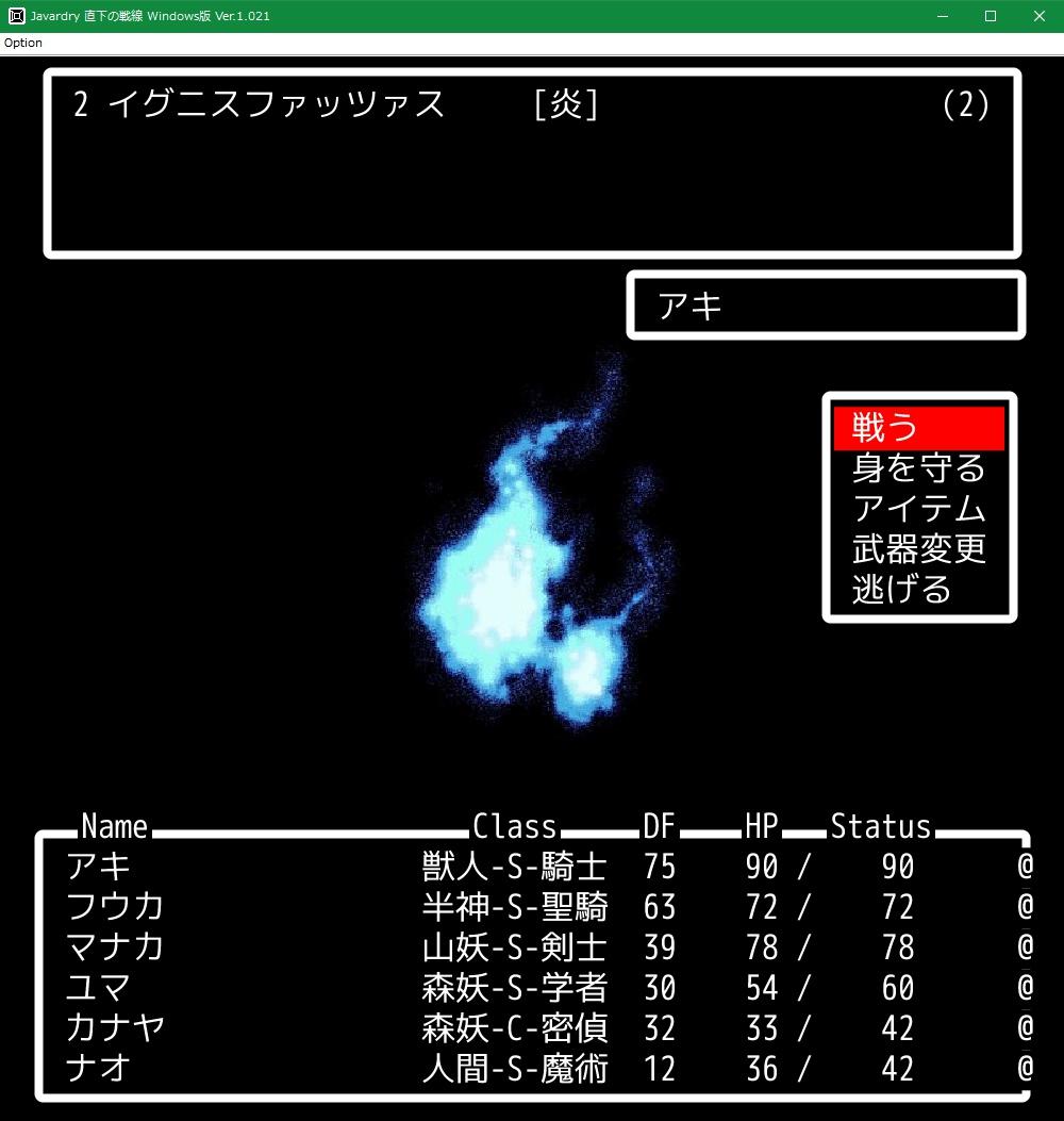 f:id:Tea_Wind:20210626155539j:plain