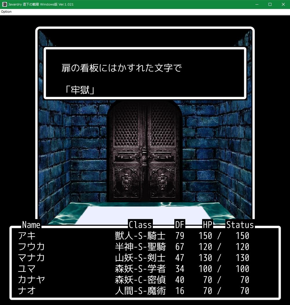 f:id:Tea_Wind:20210626160726j:plain