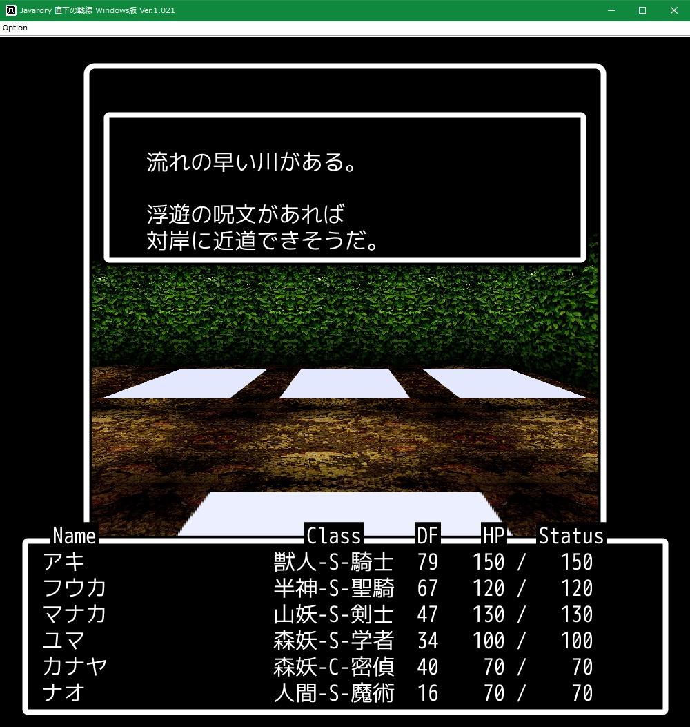 f:id:Tea_Wind:20210627215544j:plain