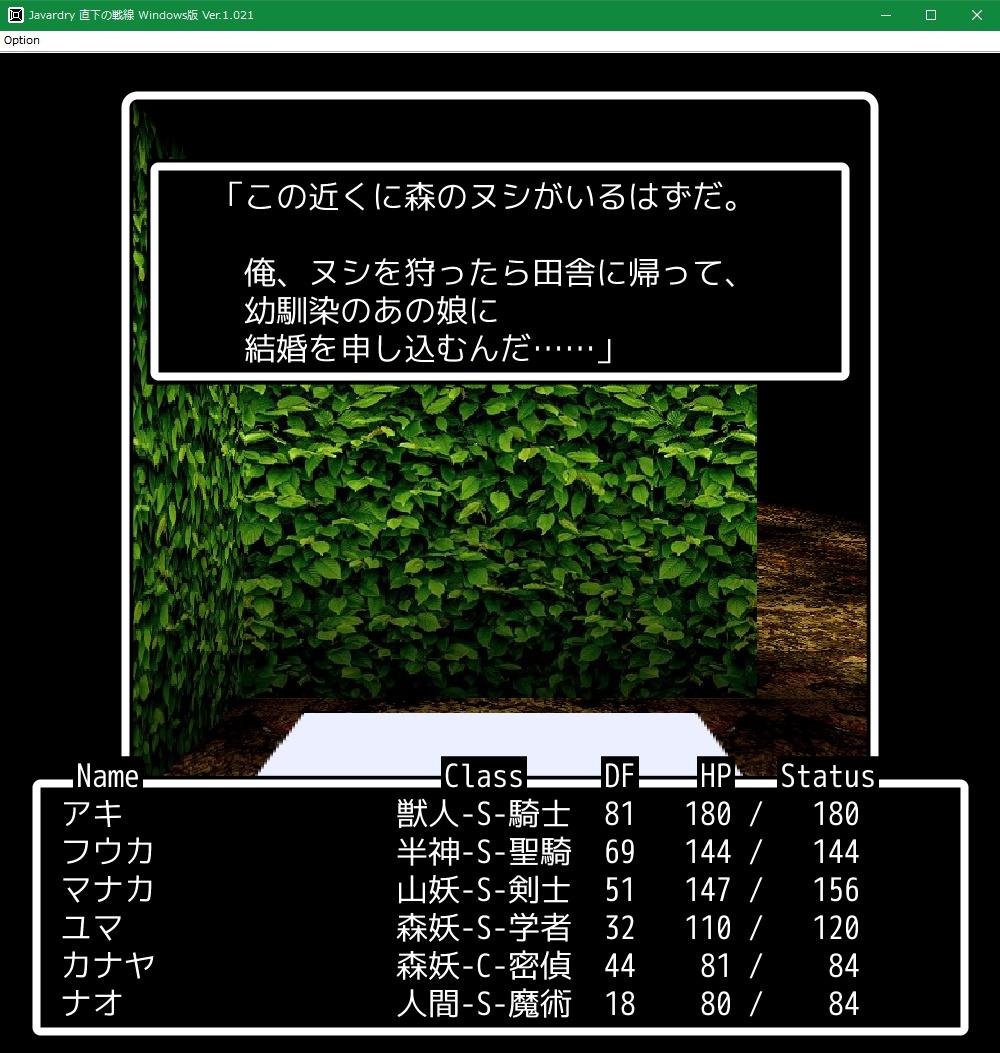 f:id:Tea_Wind:20210627220017j:plain