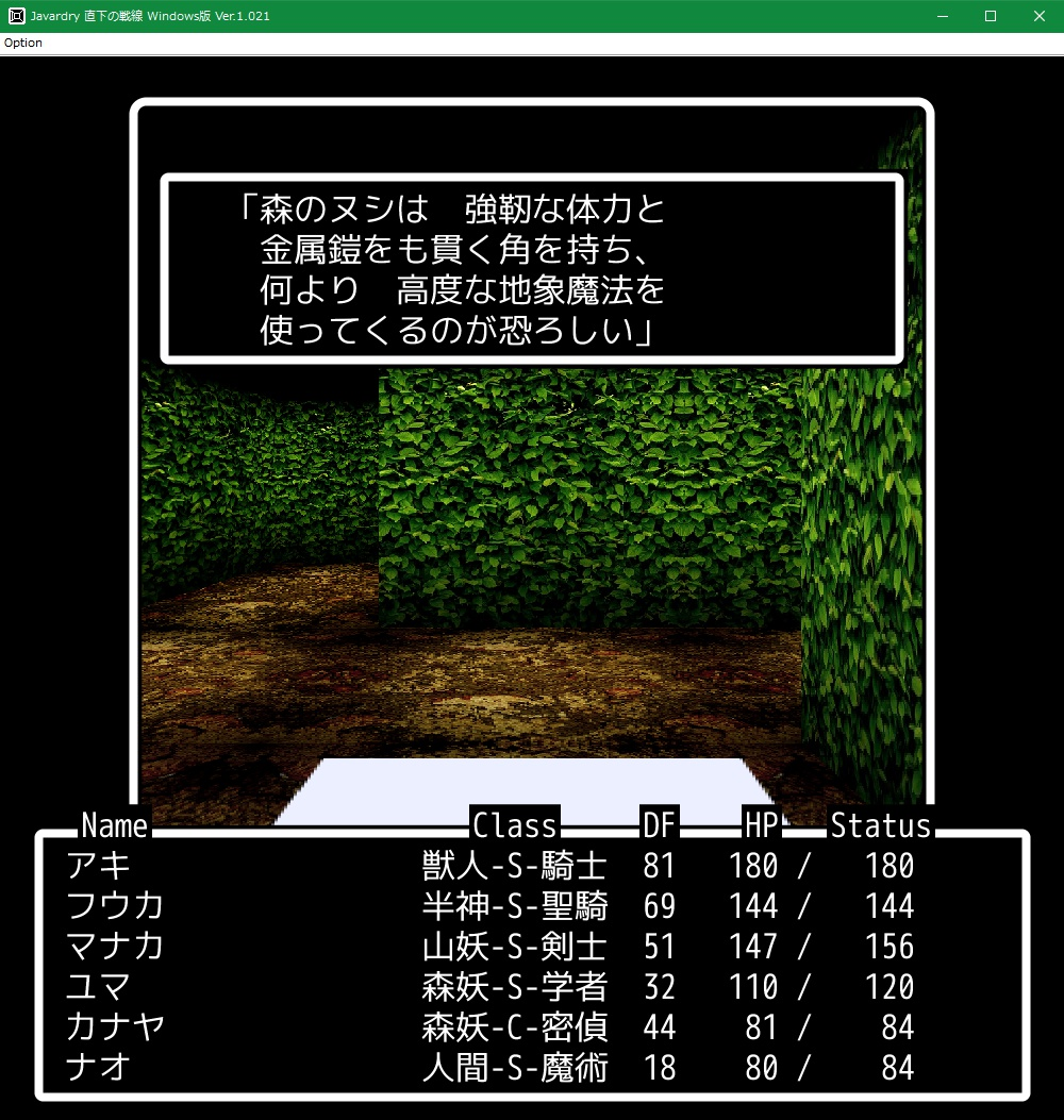 f:id:Tea_Wind:20210627220102j:plain