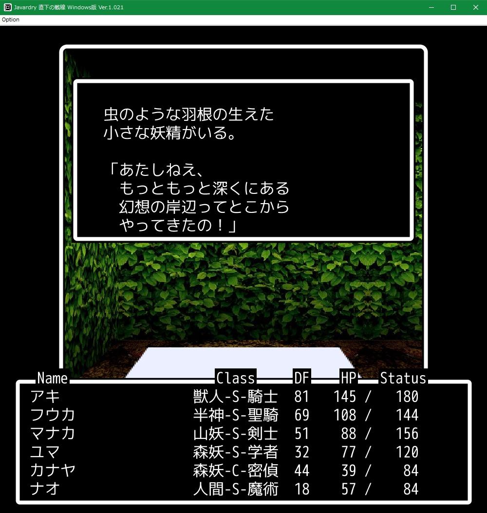 f:id:Tea_Wind:20210627220311j:plain