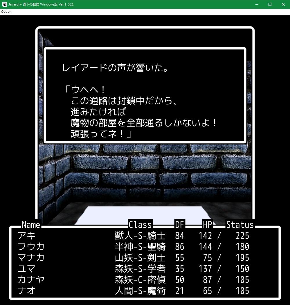f:id:Tea_Wind:20210629215419j:plain