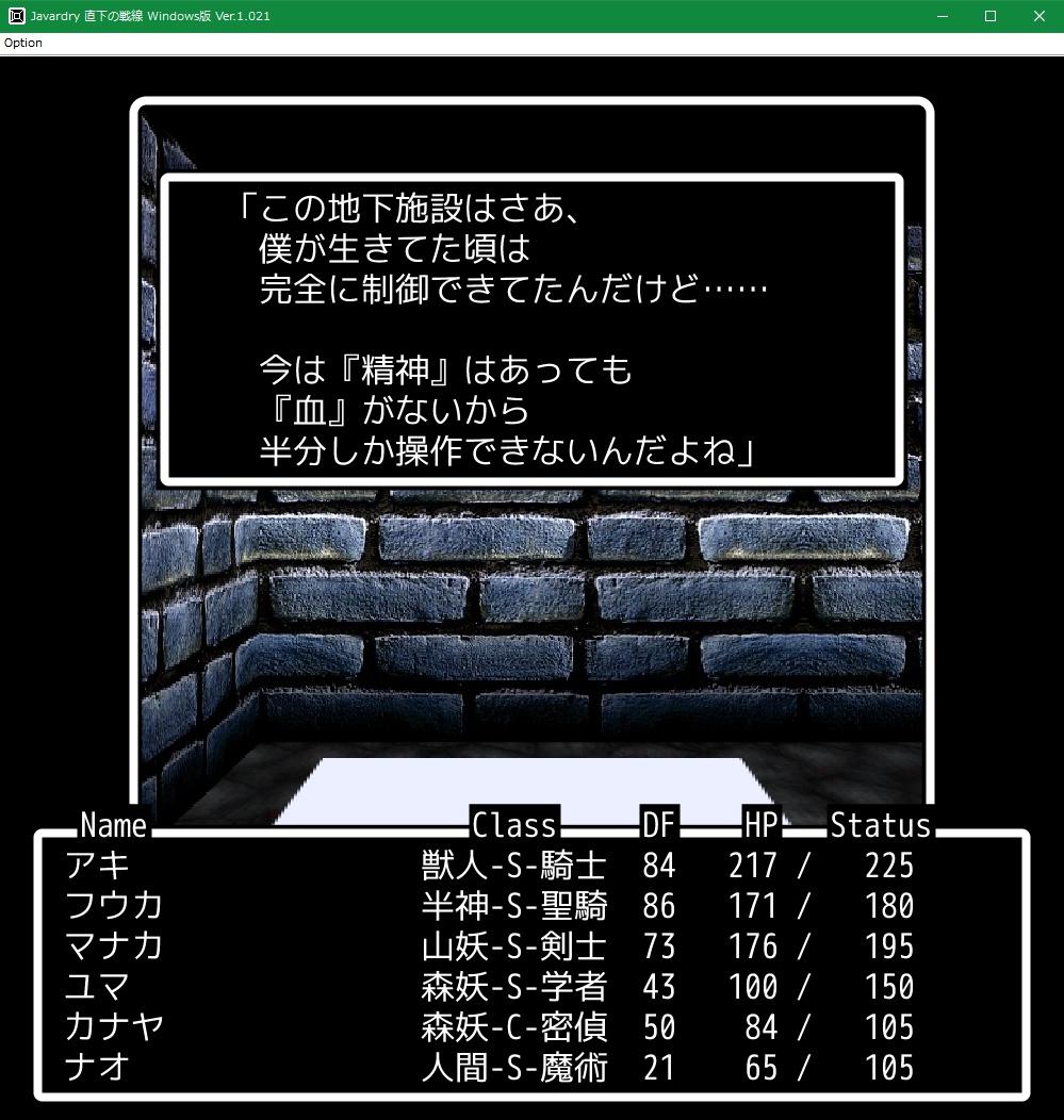 f:id:Tea_Wind:20210629215551j:plain