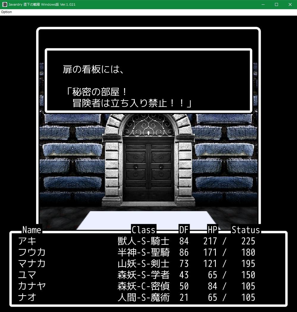 f:id:Tea_Wind:20210629215837j:plain