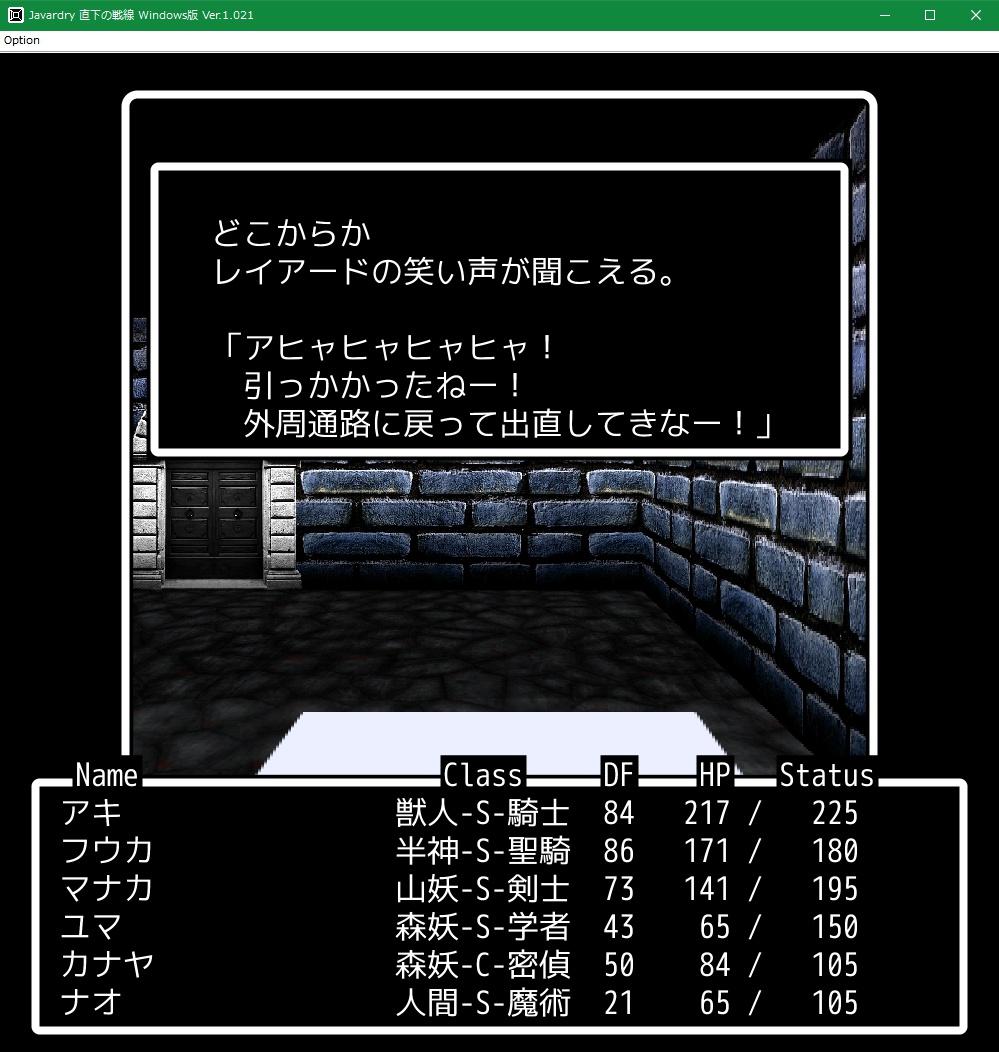 f:id:Tea_Wind:20210629215908j:plain