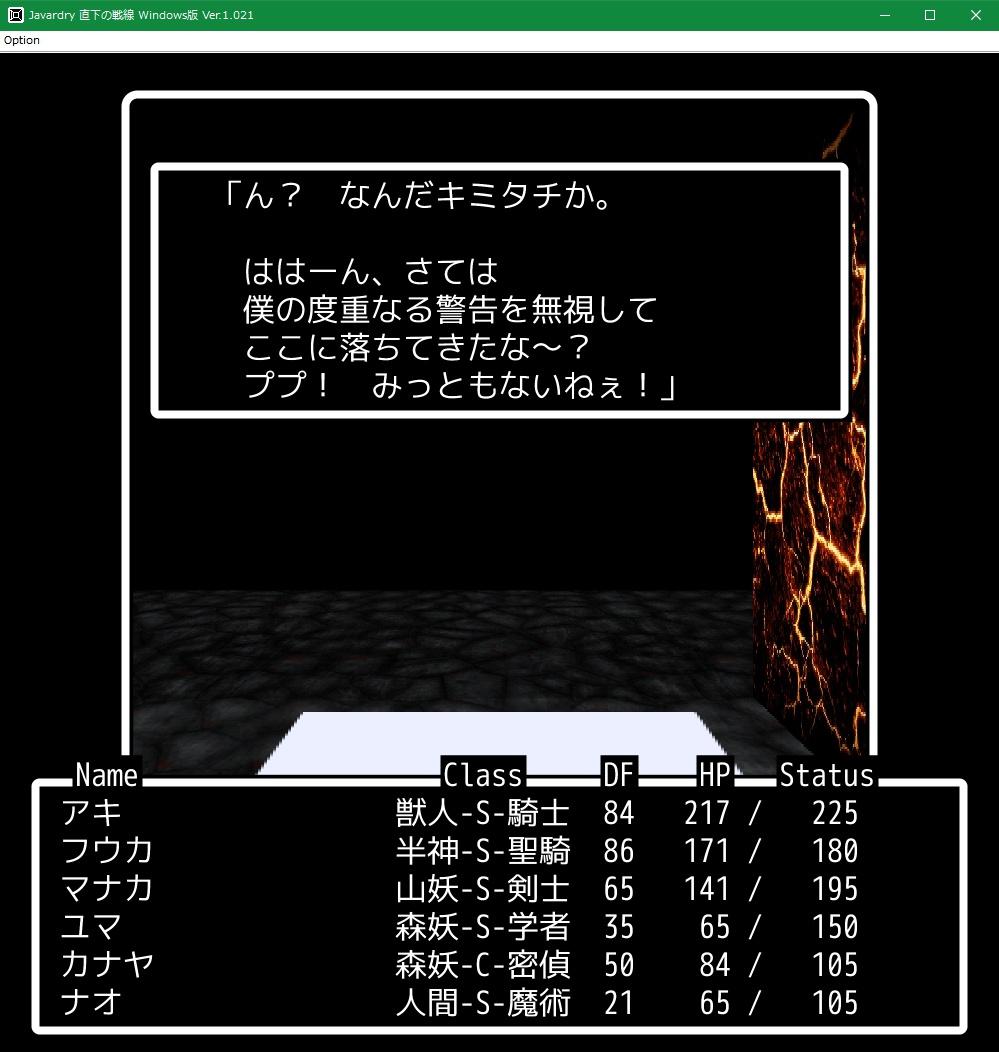 f:id:Tea_Wind:20210629220015j:plain