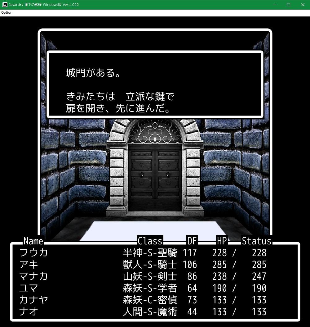 f:id:Tea_Wind:20210701202021j:plain