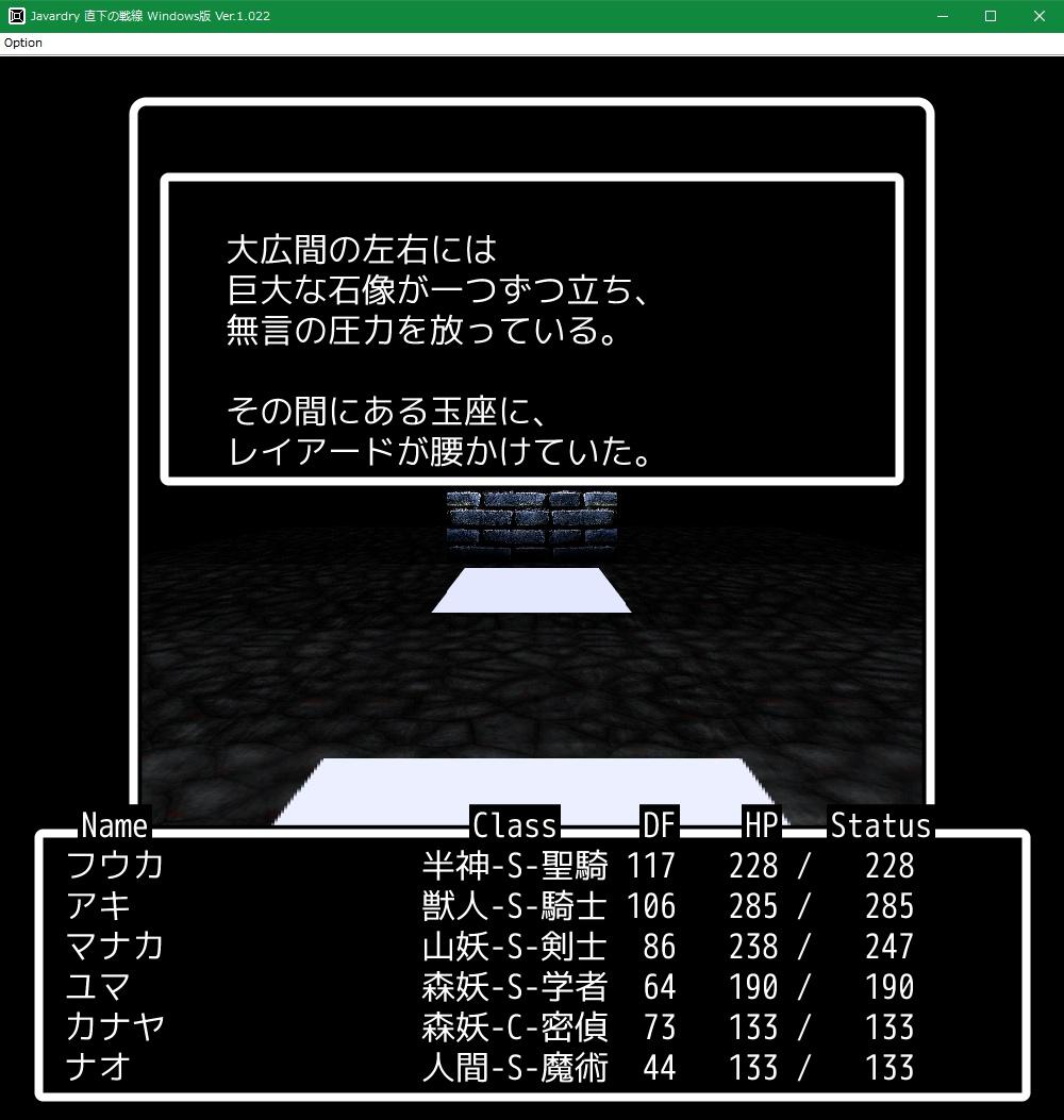 f:id:Tea_Wind:20210701202136j:plain