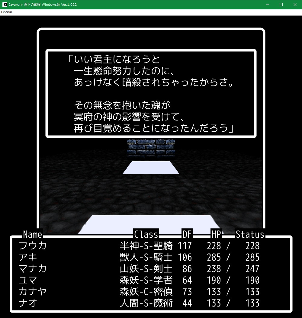 f:id:Tea_Wind:20210701202146j:plain