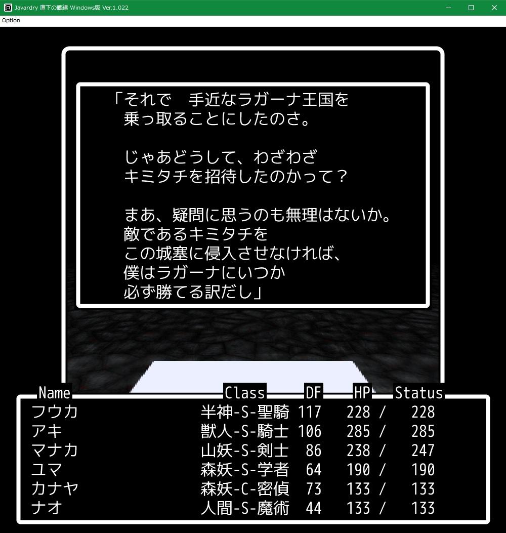 f:id:Tea_Wind:20210701202212j:plain