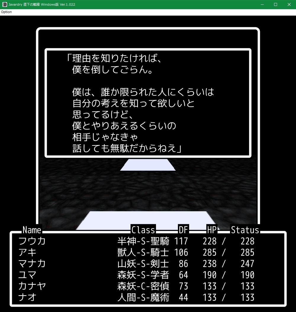 f:id:Tea_Wind:20210701202219j:plain