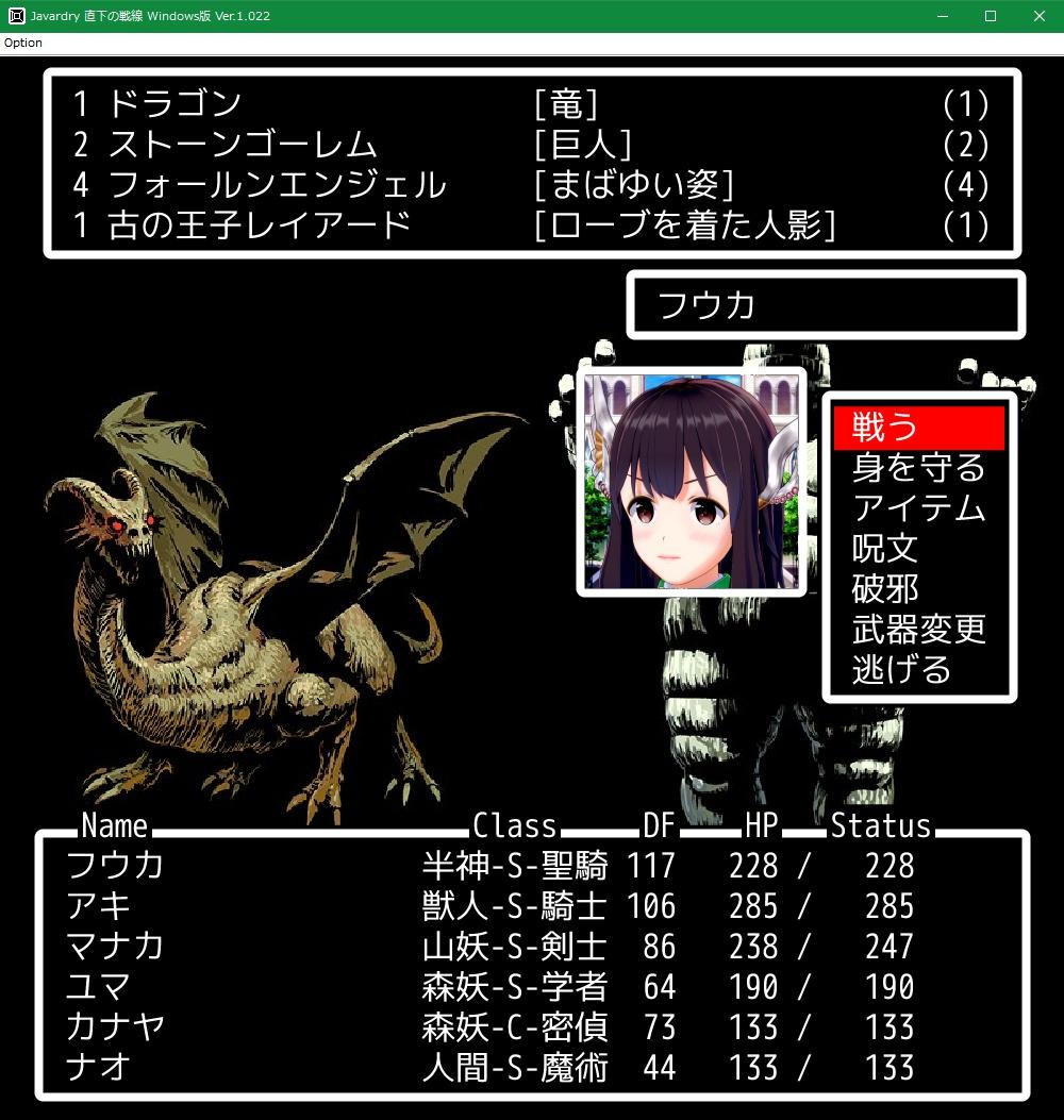 f:id:Tea_Wind:20210701202318j:plain