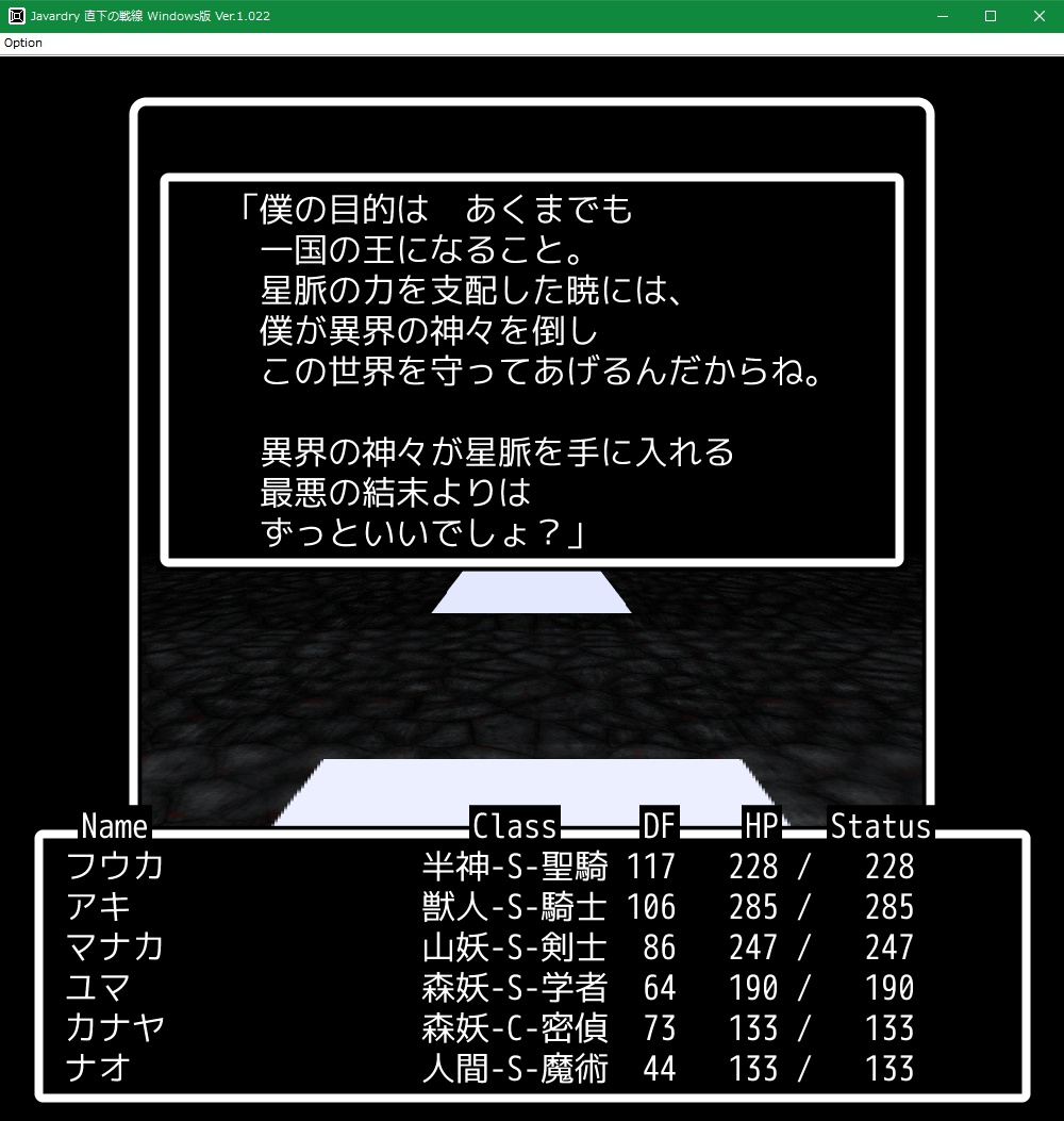 f:id:Tea_Wind:20210701202741j:plain