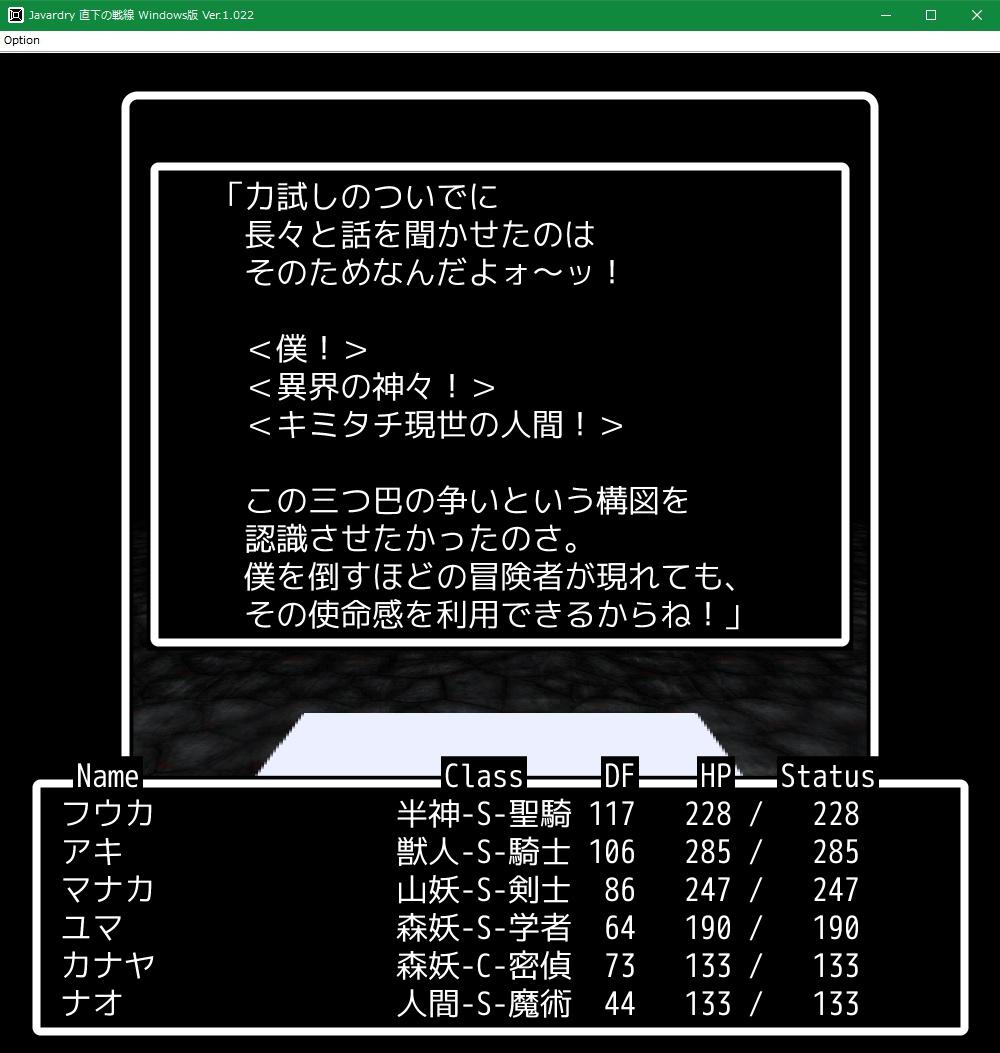 f:id:Tea_Wind:20210701202744j:plain