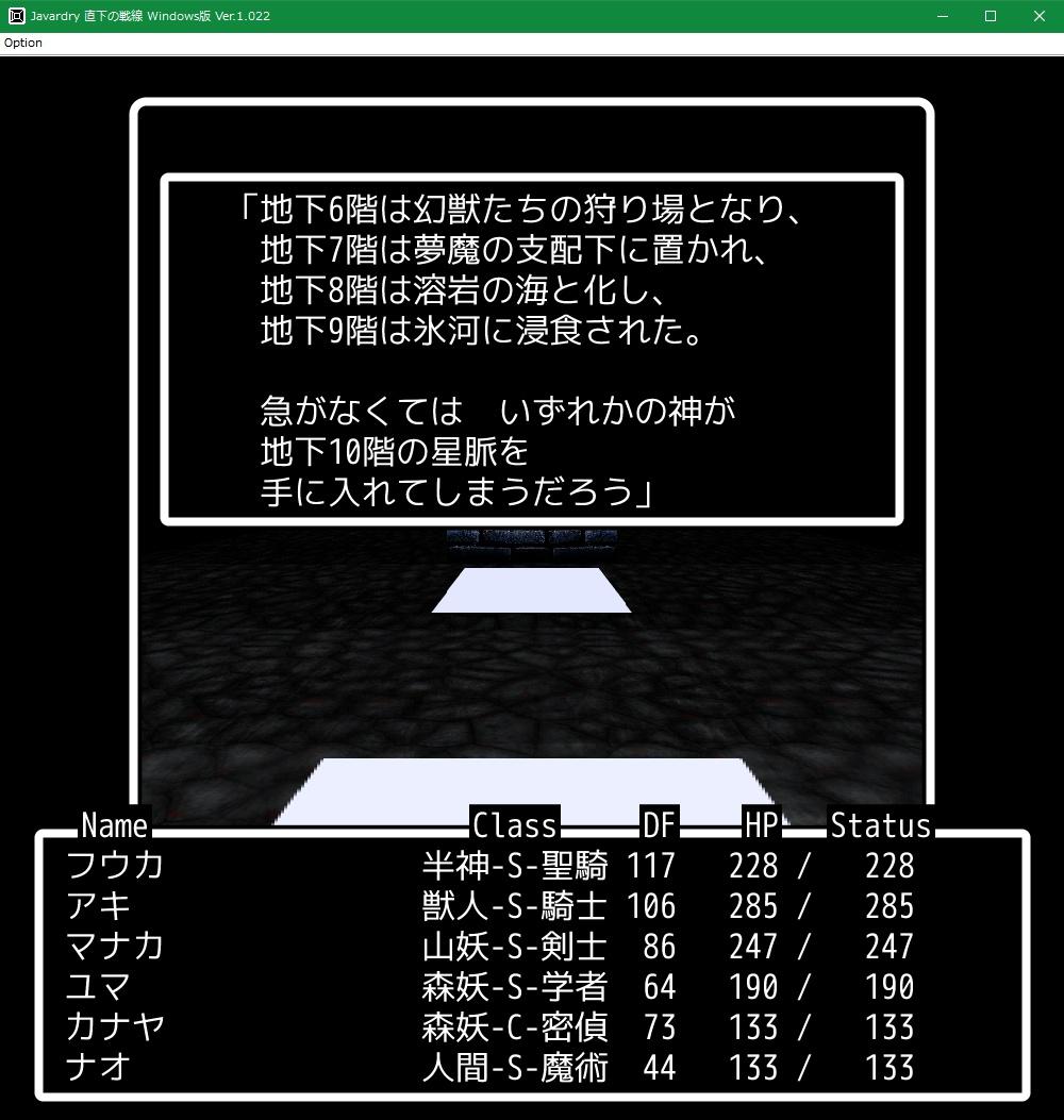 f:id:Tea_Wind:20210701202747j:plain