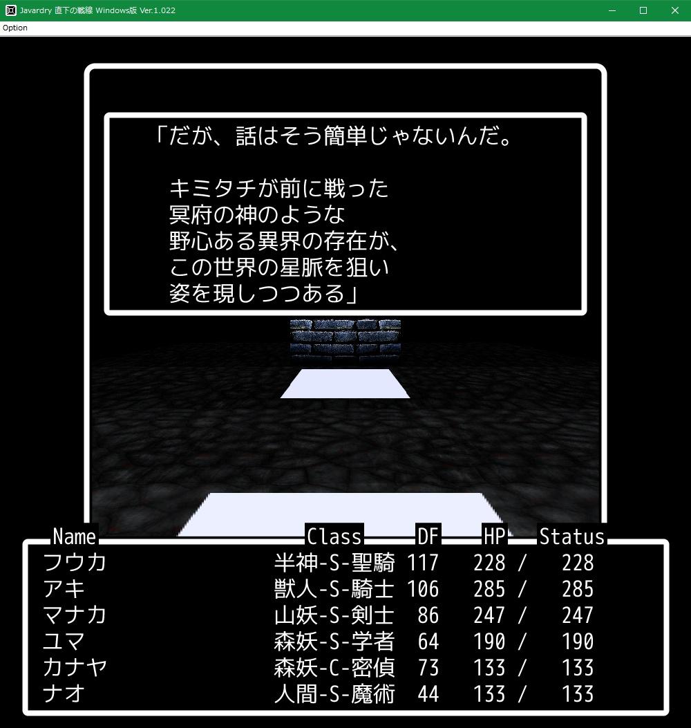 f:id:Tea_Wind:20210701202750j:plain