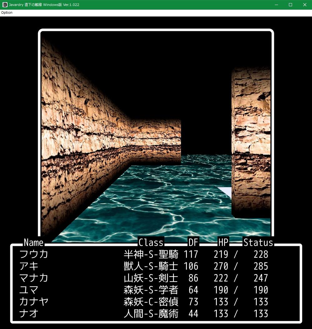 f:id:Tea_Wind:20210701203055j:plain