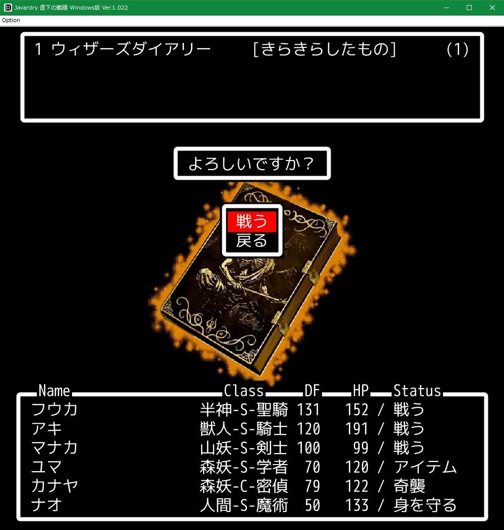 f:id:Tea_Wind:20210701203511j:plain