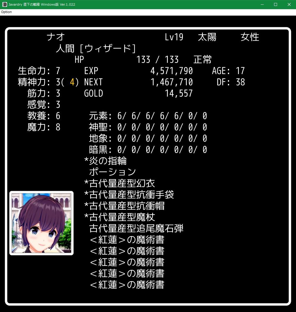 f:id:Tea_Wind:20210701203703j:plain