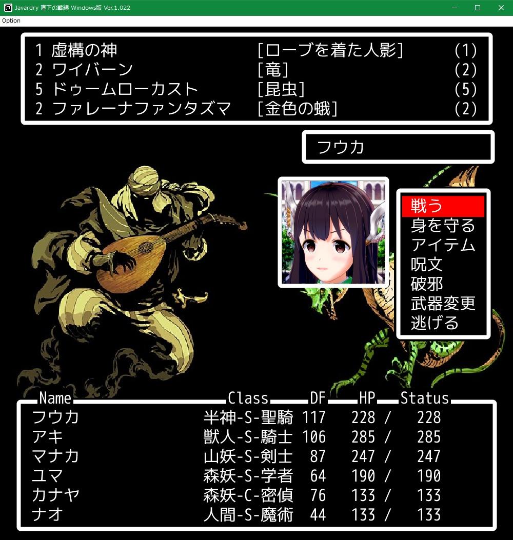 f:id:Tea_Wind:20210701203807j:plain