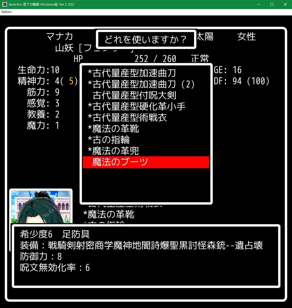 f:id:Tea_Wind:20210703195452j:plain