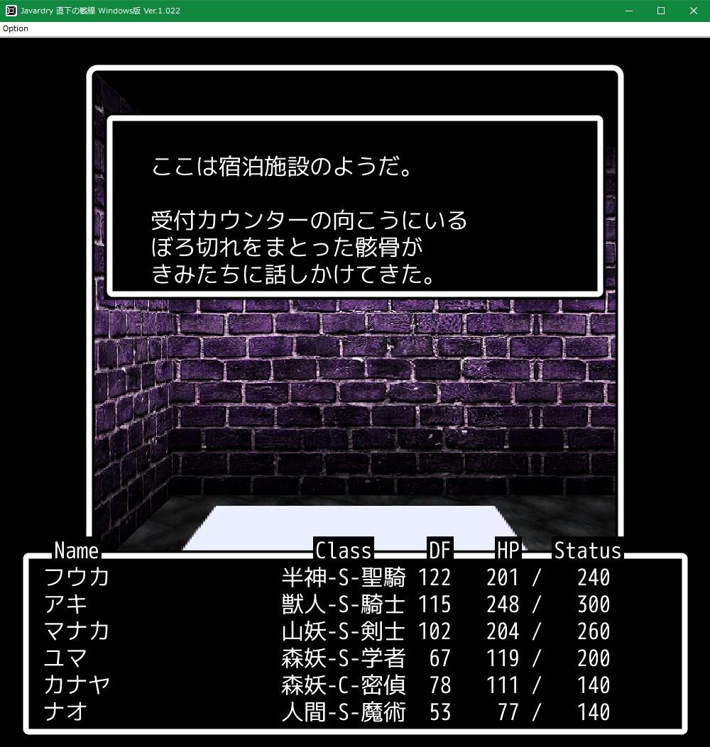 f:id:Tea_Wind:20210703200214j:plain